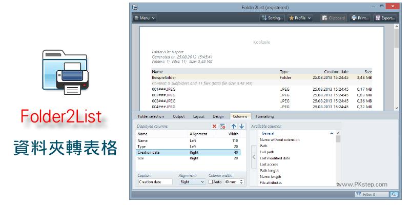 Folder2List_free