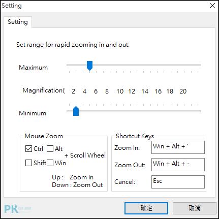 QZoom螢幕局部放大軟體2