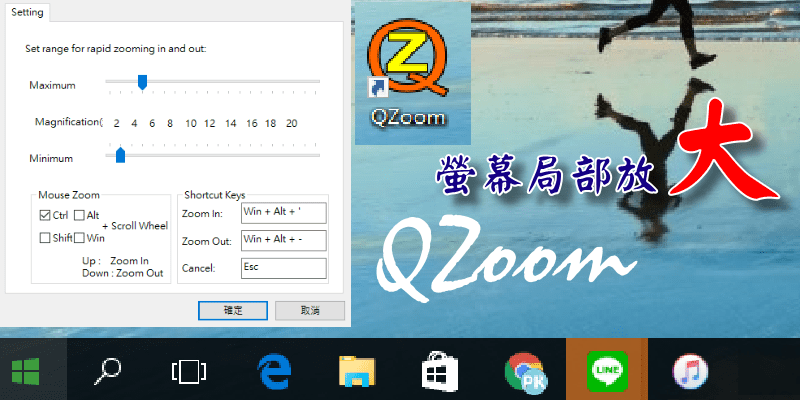 QZoom_free_download