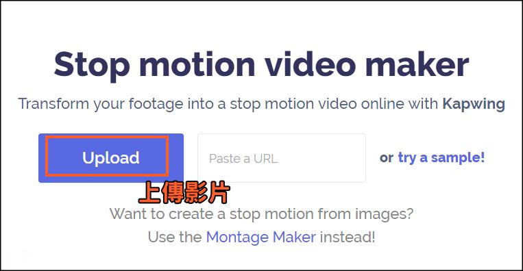 Stop-Motion-Video-Maker線上定格影片製作網站1
