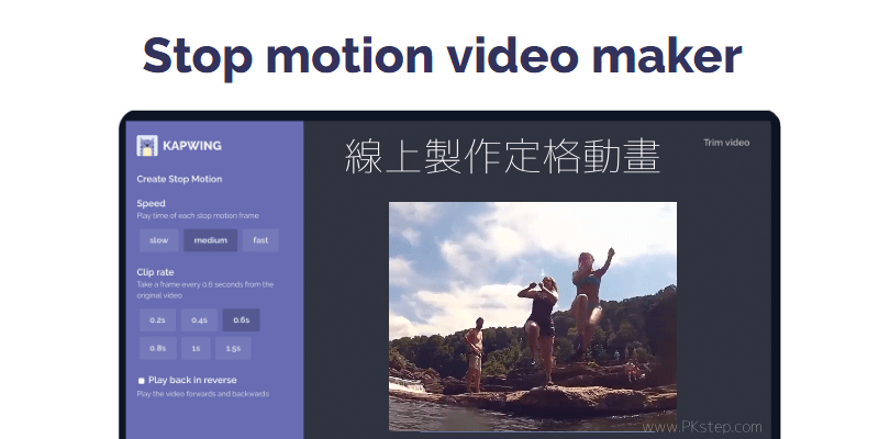 Stop-Motion-Video-Maker