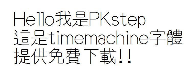 timemachine字體下載