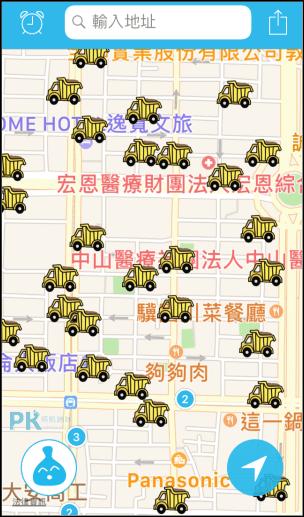 台灣垃圾車App教學1
