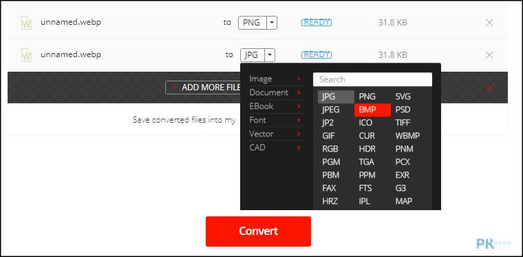 線上WEBP傳檔PNG工具2