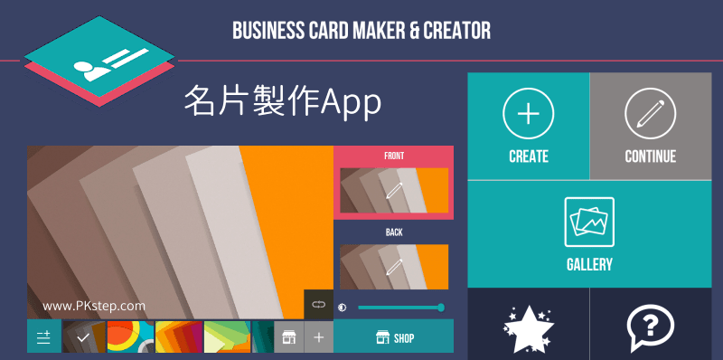 Business-Card-Maker-Creator