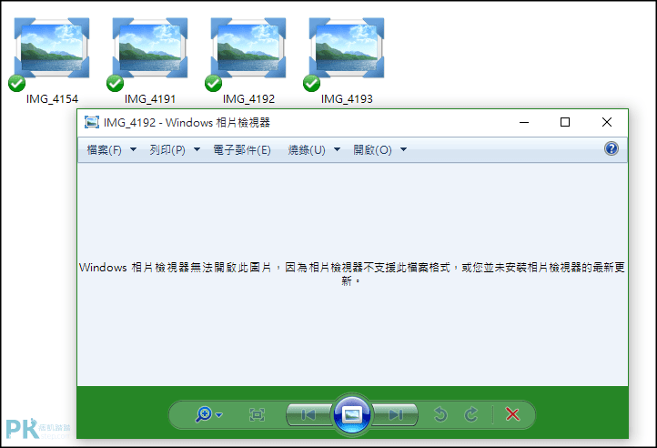 CopyTrans-HEIC-for-Windows電腦開啟heic照片1
