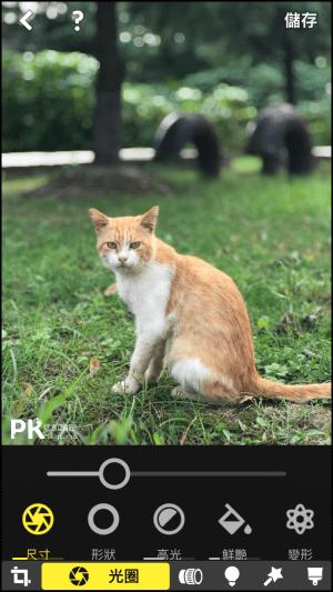 Focos單眼相機App2