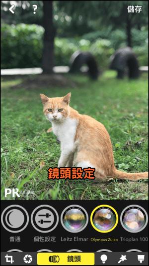 Focos單眼相機App3