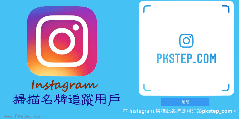 Instagram_card_tech