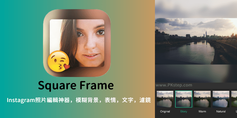Square-Frame_photo_instagram