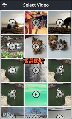 Video-Watermark影片加浮水印App3