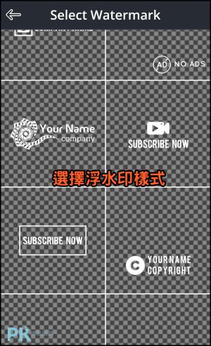 Video-Watermark影片加浮水印App4