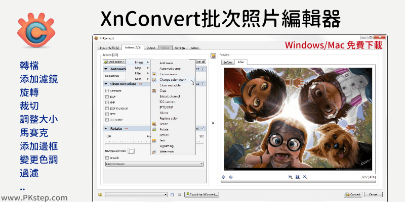 XnConvert-Best-Batch-Image-Processing_app