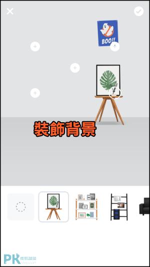 ZEPETO製作人偶App3