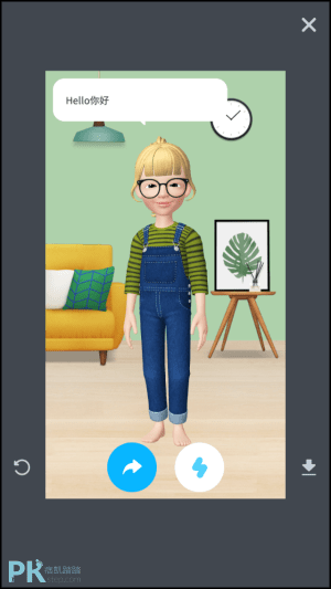 ZEPETO製作人偶App7