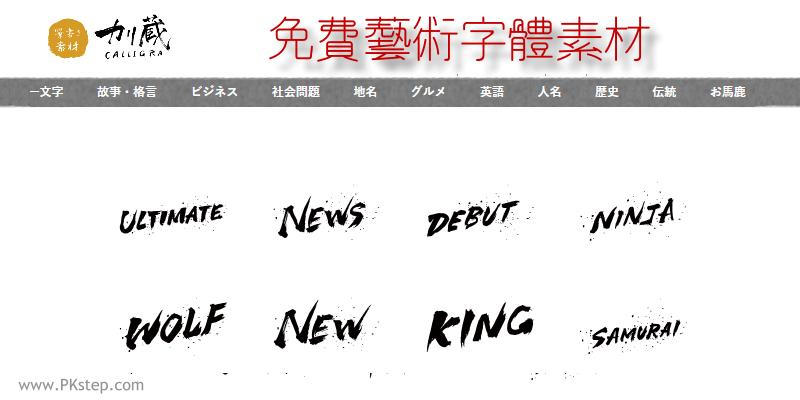 calligra_design
