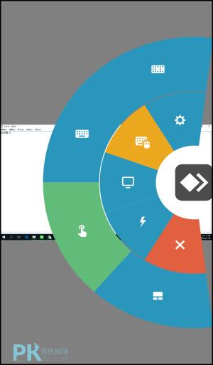 AnyDesk遠端控制電腦手機教學5