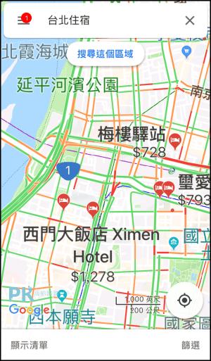 GOOGLE-MAPs找飯店App1