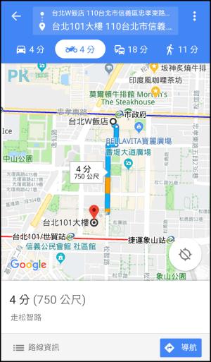 Google-Maps-GO教學3