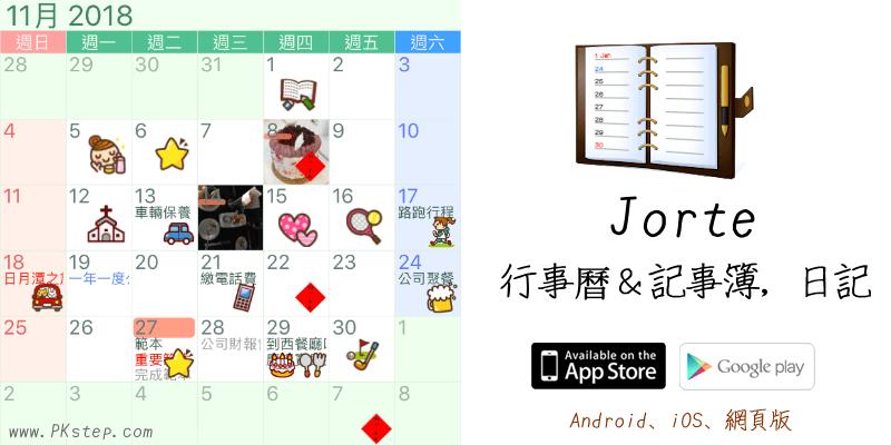 Jorte-calender-App