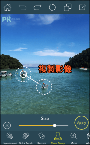 Photo-Retouch修圖App教學10