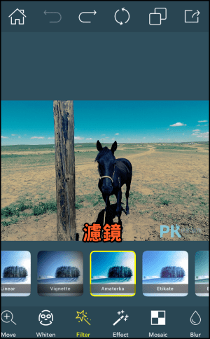 Photo-Retouch修圖App教學7