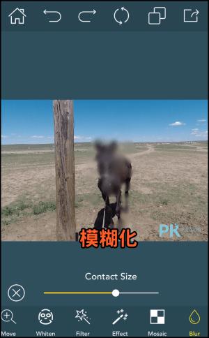 Photo-Retouch修圖App教學8