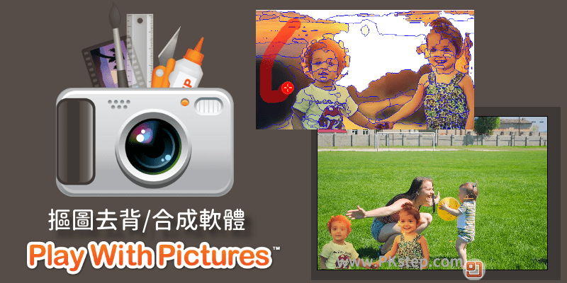 Play-With-Pictures_free_download