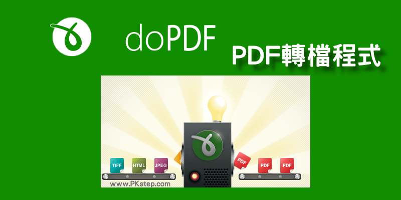 doPDF_free_download