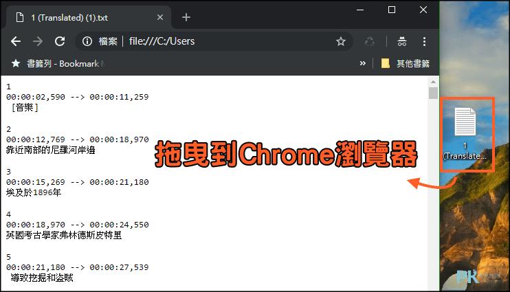 txt記事本-換行2