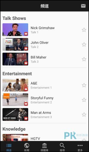 免費第四台電視看到飽App6