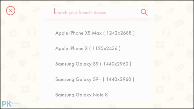 情侶一人一半桌布App2