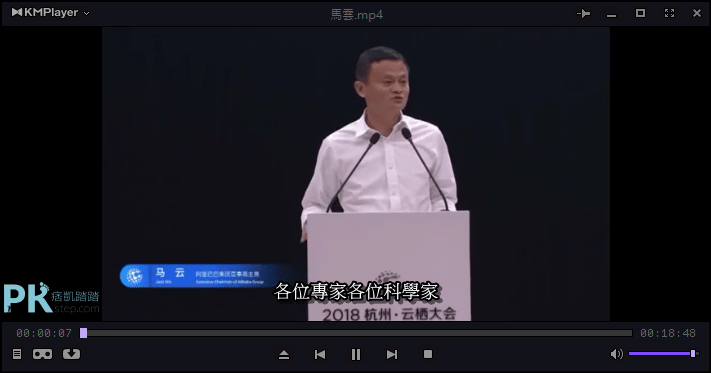 Arctime字幕編輯教學11