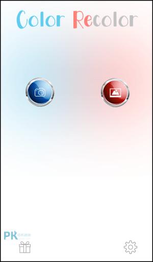 Color-Recolor替換顏色App1