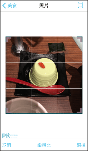 Color-Recolor替換顏色App2