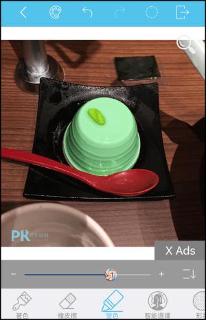Color-Recolor替換顏色App6