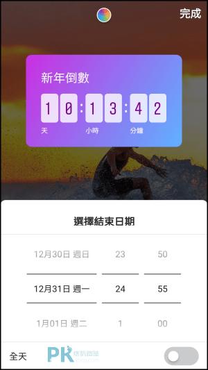 Instagram加入倒數計時功能3
