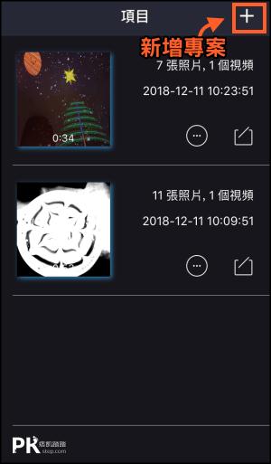 Slideshow-Master電子相冊大師1