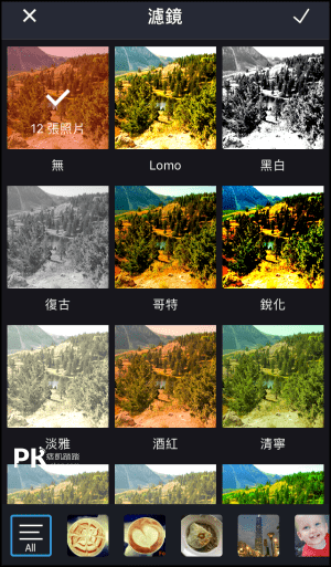 Slideshow-Master電子相冊大師7