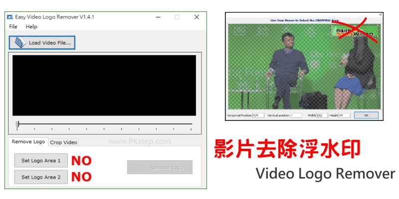 Video-Logo-Remover