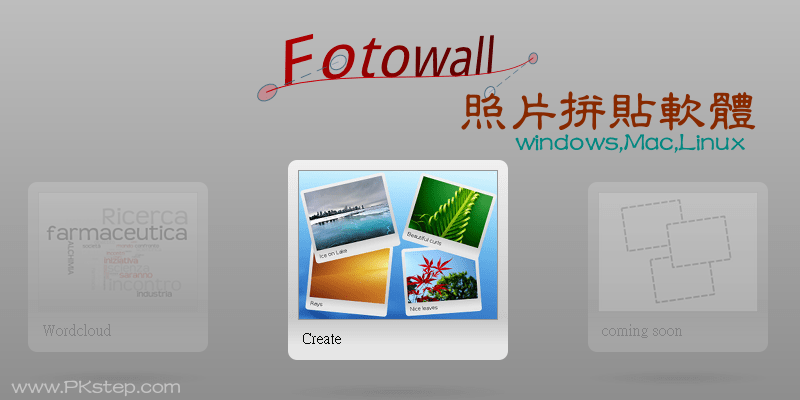 fotowall_free