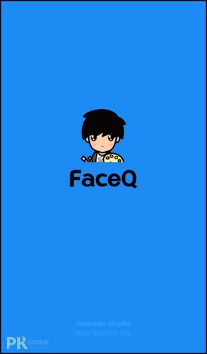 創作你的Q版人像App1