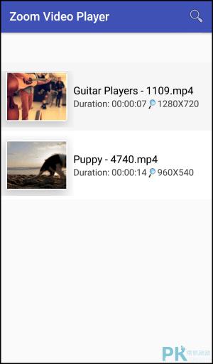 影片放大App2