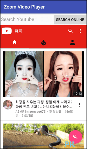 影片放大App6