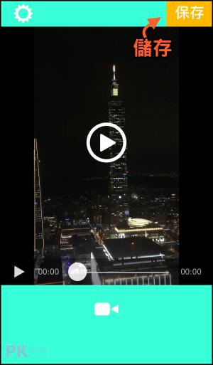 影片靜音App_iOS2