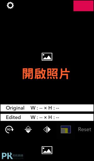 照片翻轉App_iOS1