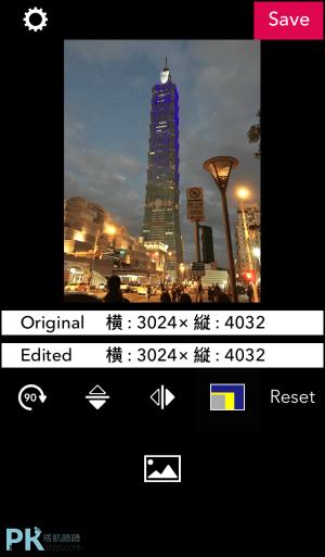 照片翻轉App_iOS2