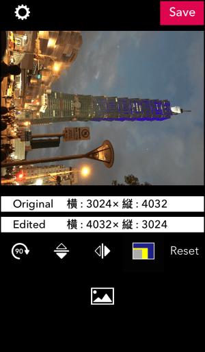 照片翻轉App_iOS4