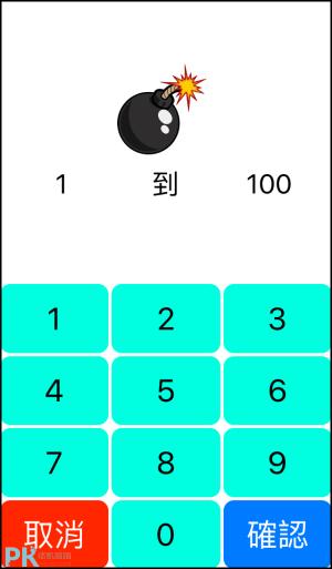 終極密碼App_iOS1