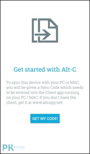 Alt-C共用剪貼簿App1